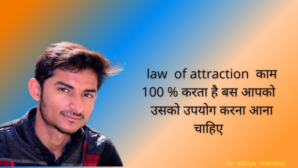 law of attraction quotes in hindi